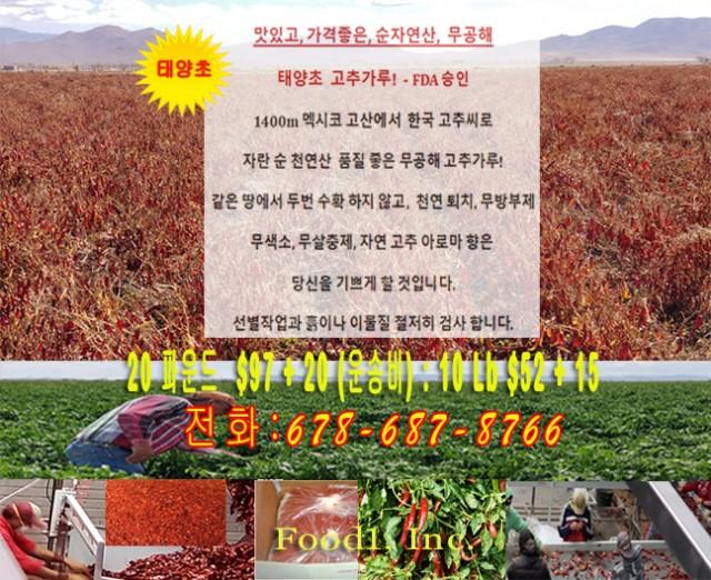 69fac77d093b48b4201a1e6fd73a207a_1621731465_2202.jpg